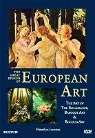 Great Epochs of European Art: Art of Renaissance [DVD] [Import]
