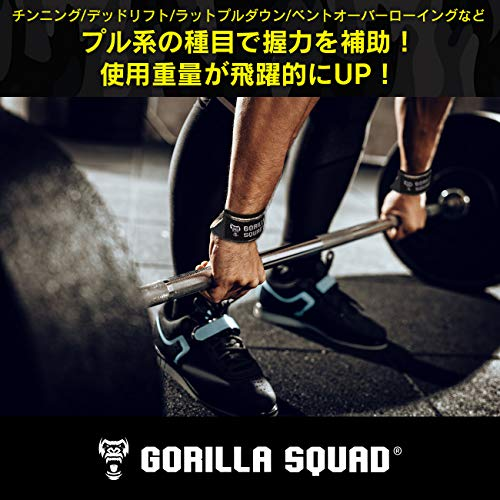 GORILLASQUADリストストラップ天然コットン握力補助ウェイトリフティング男女兼用フリーサイズ(グレーカモフラージュ)