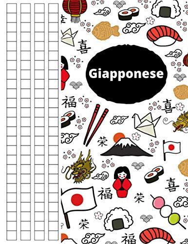 Taccuino giapponese - stile saggio: Il perfetto quaderno di scrittura in stile saggistico per la pratica giapponese