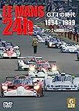 モータースポーツ LE MANS 24h GT1の時代 ...