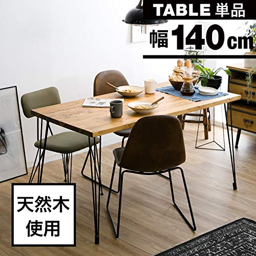LOWYAロウヤテーブルパイン無垢材天然木デスクダイニングテーブル幅140cmライトブラウン