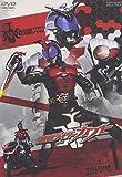 仮面ライダーカブト VOL.1[DVD]