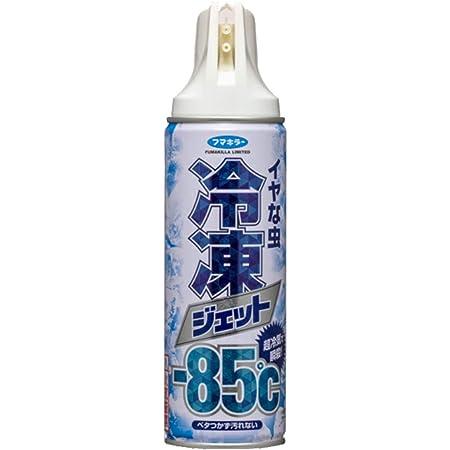 【Amazon限定ブランド】 フマキラー 冷凍ジェット 450ml 殺虫成分不使用 殺虫 スプレー