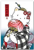 ほのぼの浮世絵ポストカード 「縞揃雌弁慶」 猫の絵葉書 和道楽