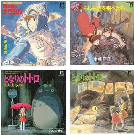 VARIOUS ARTISTS - Studio Ghibli (2019) LEAK ALBUM