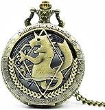 Pocket Watch Retro Fullmetal Alchemist Horse Clock Hollow Quartz Pocket Watch Chian Men Women s Gift Brown