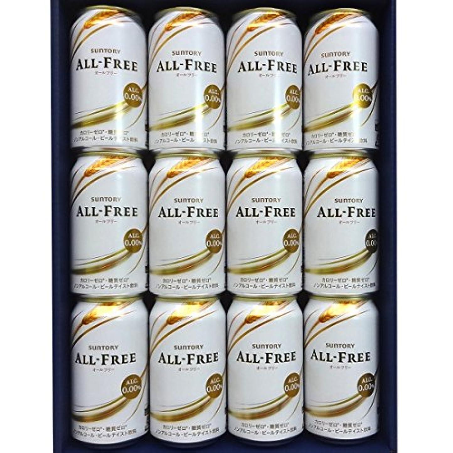 多様な伝統頬サントリーオールフリー 350ml缶12本ギフトカートン【ギフト用包装仕様】
