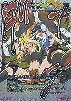 【パラレル】ウィクロス WXK10-008 怒髪衝炎 (LC ルリグコモン) WXK-P10 コリジョン