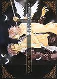 Finder no Hyouteki - Artbook