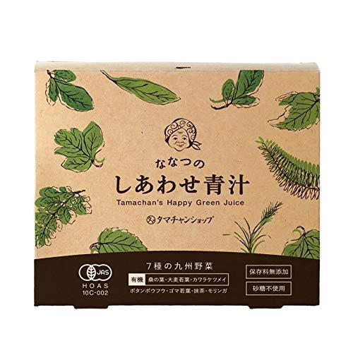 ななつのしあわせ青汁 (有機JAS認定)1箱(3g×30包)