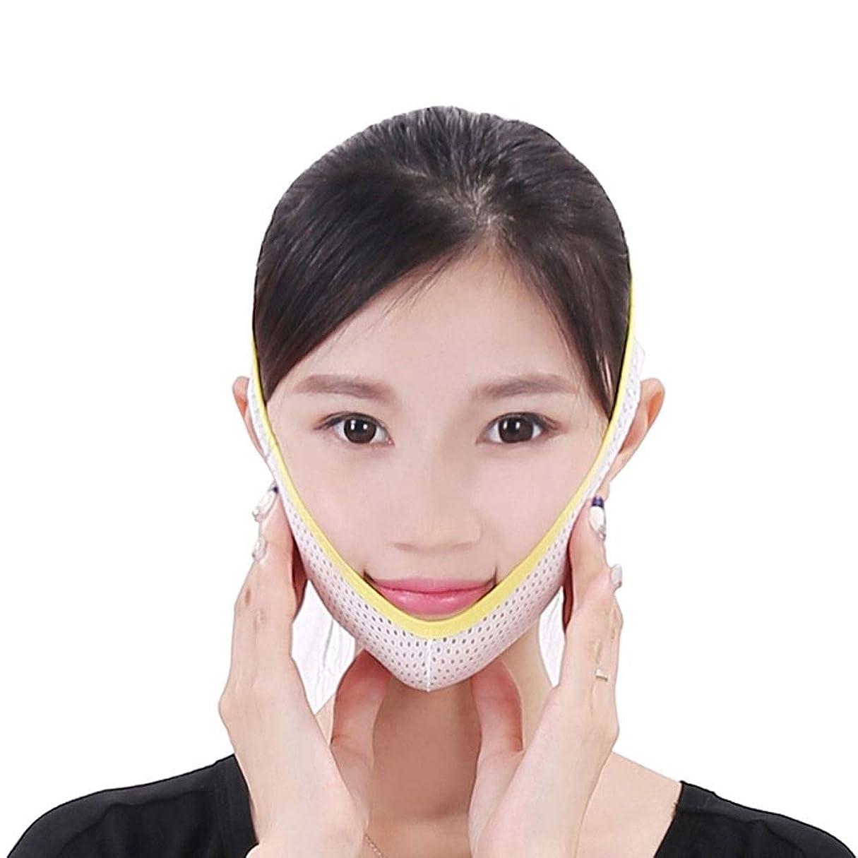血統適応する知覚的Jia Jia- フェイスリフティングマスクVフェイスリフティングシェーピング修正フェイスリフティング包帯ダブルチンフェイスリフトアーティファクト睡眠夏 顔面包帯