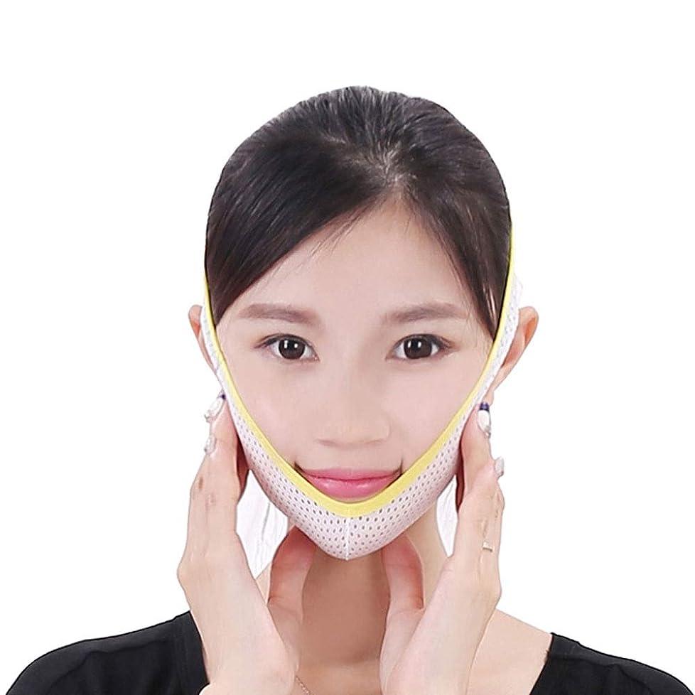 しっとりチラチラするセンサーGYZ フェイスリフティングマスクVフェイスリフティングシェーピング修正フェイスリフティング包帯ダブルチンフェイスリフトアーティファクト睡眠夏 Thin Face Belt