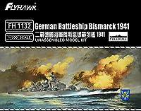1/700 独海軍戦艦 ビスマルク 1941