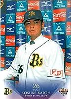 BBM2007 オリックスバファローズ レギュラーカード No.Bs034 加藤康介