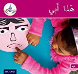 Arabic Club Red Readers level book 12...