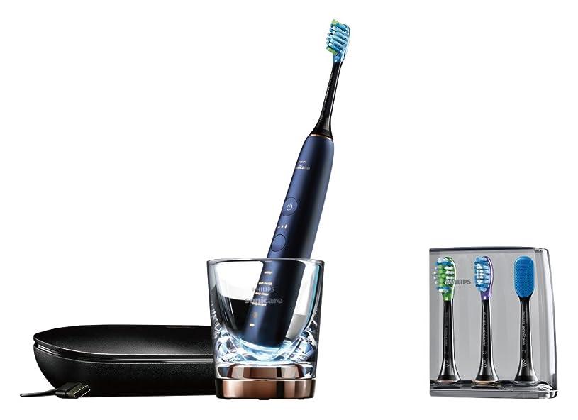 インスタンス代わりの美的フィリップス ソニッケアー ダイヤモンドクリーン スマート 電動歯ブラシ ルナーブルー HX9964/55