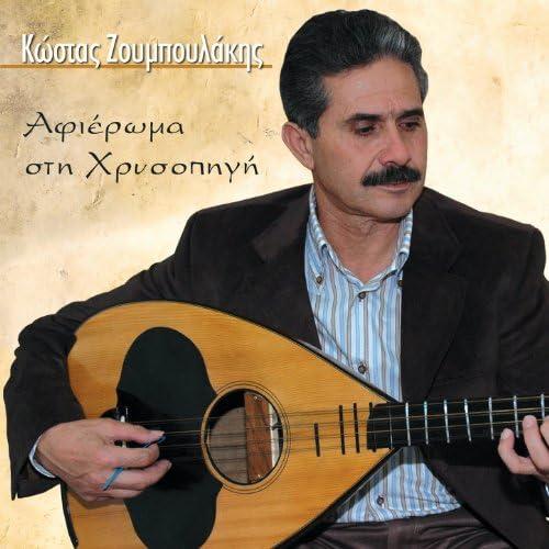 Kostas Zouboulakis
