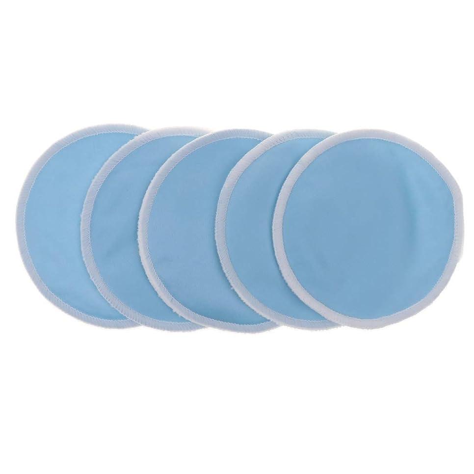 一掃するぶどう担当者D DOLITY 全5色 胸パッド クレンジングシート メイクアップ 竹繊維 12cm 洗える 再使用可 実用的 5個入 - 青