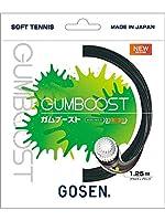 ゴーセン GOSEN ソフトテニスガット・ストリング GUM BOOST ガムブースト SSGB11 [ポスト投函便対応]