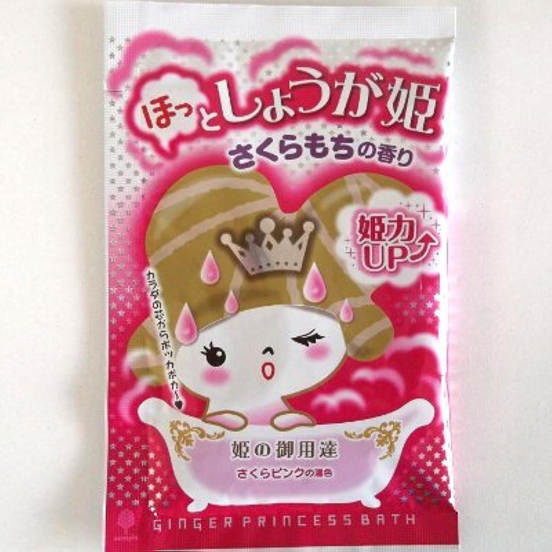 飢え激しい受ける紀陽除虫菊 ほっとしょうが姫 さくらもちの香り【まとめ買い12個セット】 N-8402