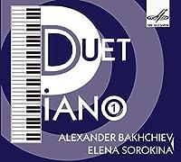 Various: Piano Duet