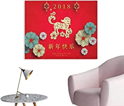 Anzhutwelve Year of The Dog Art Decor Decals Stickers Floral Arrangement with Far Eastern Lunar Calendar Pattern 2018 New Year Poster Paper Multicolor W36 xL32