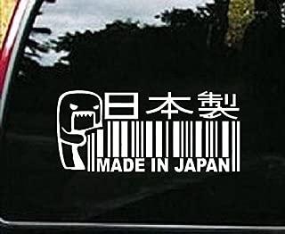 32 & Willys Domo-Kun Made in Japan Barcode Premium Decal 5