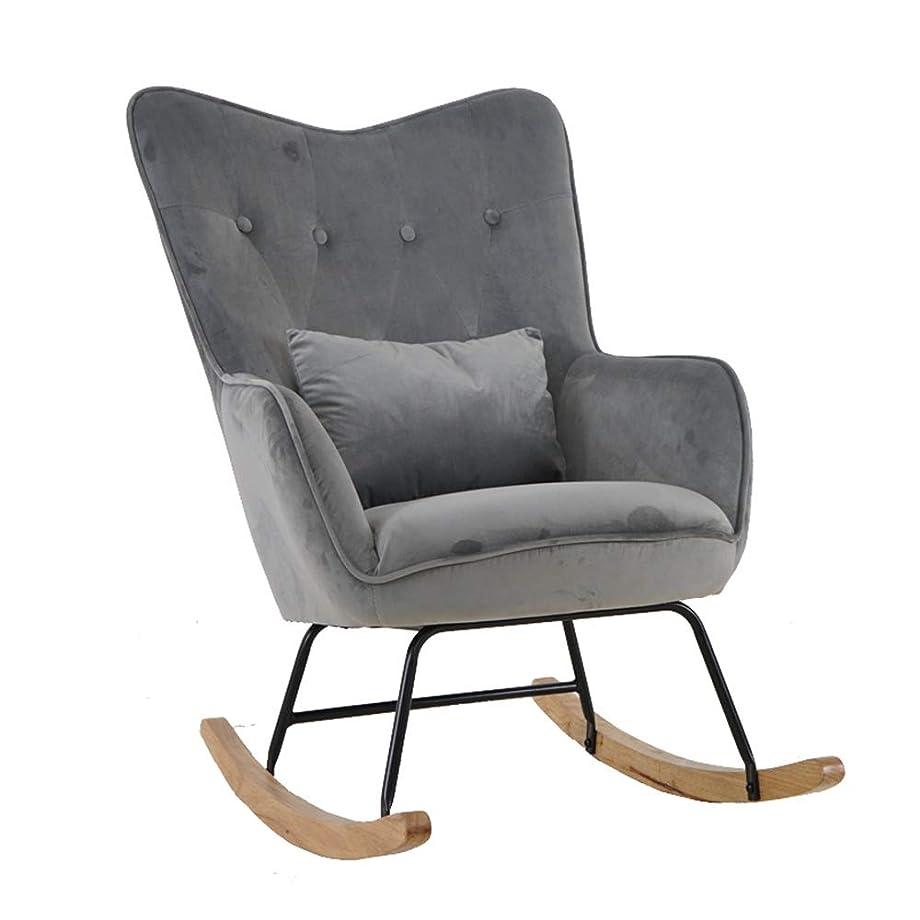 音節準備優雅ロッキングチェア リクライニング ロッカーは、ロッキングチェアライトグレーリクライニングチェアは柔らかいクッションラウンジチェア取り外し可能なクッションをリラックスリラックス リラックスチェア 揺れ椅子 (色 : グレー, Size : 95x90x58cm)