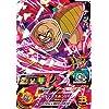 スーパードラゴンボールヒーローズ BM2-025 ナッパ SR