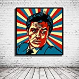 Pop Art Alain Delon Poster im Rahmen - 95 x 95 cm -