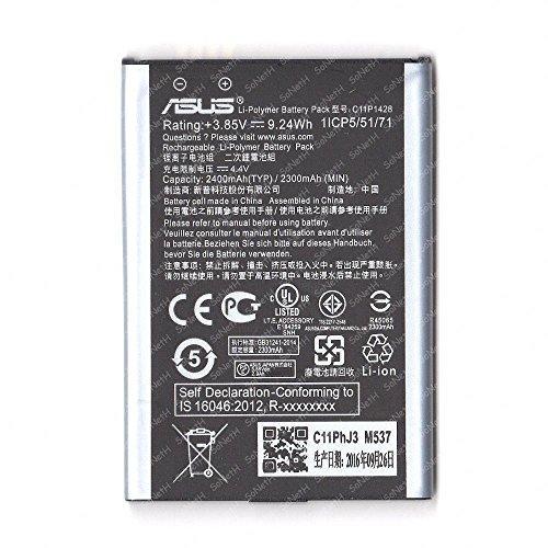 BATTERIE ORIGINAL ASUS C11P1428 2400mAh für ZENFONE 2 ZE500KL neue Masse