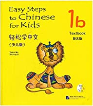 Best easy steps to chinese 1 audio Reviews
