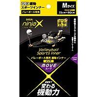 D&M ninjaX バレーボール ムーブ 緩動スポーツインナー メンズ #109615 ブラック L