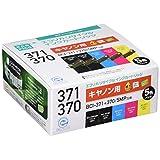 エコリカ キャノン(Canon)対応 リサイクル インクカートリッジ 5色セット BCI-371 370/5MP (目印:キャノン370/371) ECI-C371-5P