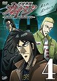 逆境無頼カイジ 4[VPBY-13004][DVD]