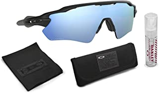 Radar EV Path Sunglasses (Matte Black Frame/Deep Prizm...