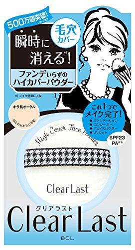 Clear Last Face Powder High Cover Kira Ochre