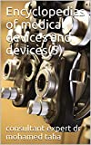 Encyclopedias of medical devices and devices(5)