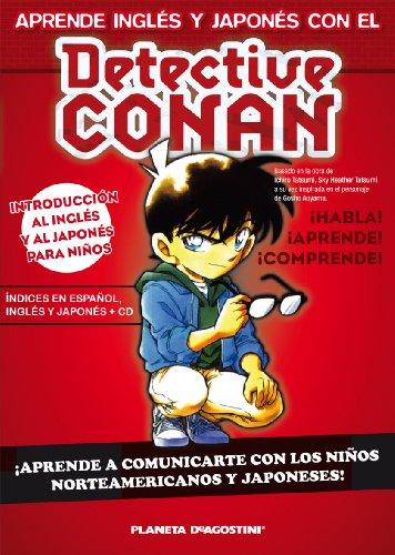 Detective Conan Aprende inglés y japonés (Manga Shonen)