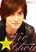 F4 A Go! Go! Go! ヴィック編 [DVD]