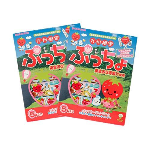 [味覚糖] 九州限定 ぷっちょ あまおう苺 5本×2箱