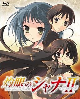 灼眼のシャナII Blu-ray BOX