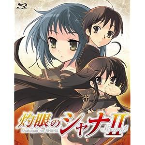 """灼眼のシャナII Blu-ray BOX"""""""