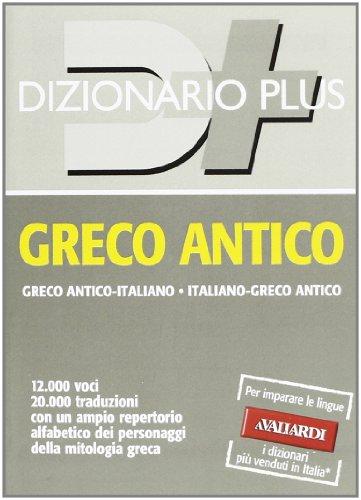 Dizionario greco antico plus