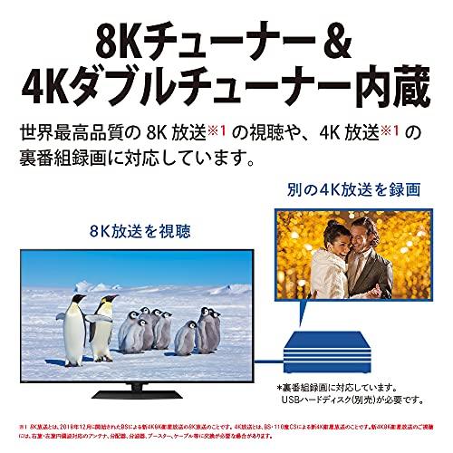 シャープ60V型液晶テレビアクオス8T-C60DW18K4Kチューナー内蔵AndroidTV(2021年モデル)