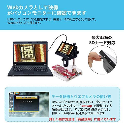 leanking(リーキン)『デジタル顕微鏡』
