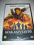 Szakaszvezeto (1988) Platoon Leader / ENGLISH and HUNGARIAN Audio / Hungarian Subtitles [European DVD Region 2 PAL]