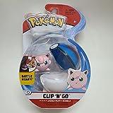 JINGXIU Pokemon Pikachu Fat Ding Yin Bu Kabi Beast WCT Cinturón Master Ball Pokeball Japonés Películas y TV Figuras de acción Anime Juguetes (Color: Q PD)
