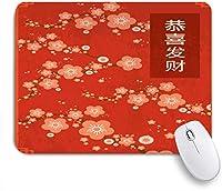 VAMIX マウスパッド 個性的 おしゃれ 柔軟 かわいい ゴム製裏面 ゲーミングマウスパッド PC ノートパソコン オフィス用 デスクマット 滑り止め 耐久性が良い おもしろいパターン (アジアの桜のキャラクターの繁栄月のベクトルイラスト休日お祝いあなた年花)
