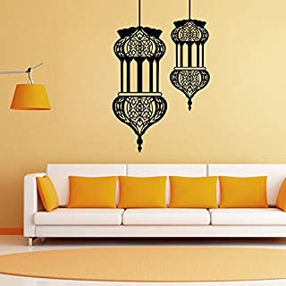 ملصقات حائط بترتيب خاص وتصميم فني أسود للثقافة الإسلامية مزدوج الوجهين